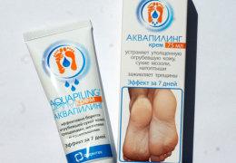 Эффективность крема для ног Аквапилинг: инструкция, состав и действие