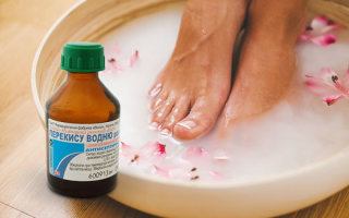 Как делать домашние ванночки для ног с перекисью: рецепты и советы