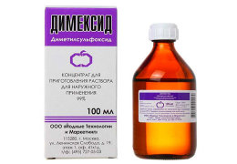 Как использовать Димексид в лечении шпоры на пятке: рецепты и советы