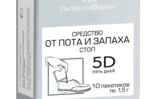 Лечебная косметика «5D пять дней» — спасение ног от пота и запаха