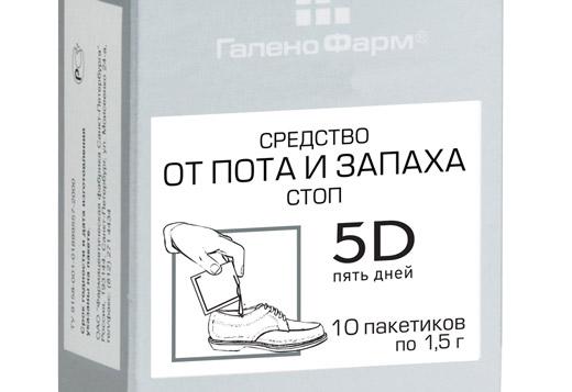 средство от запаха 5D дней