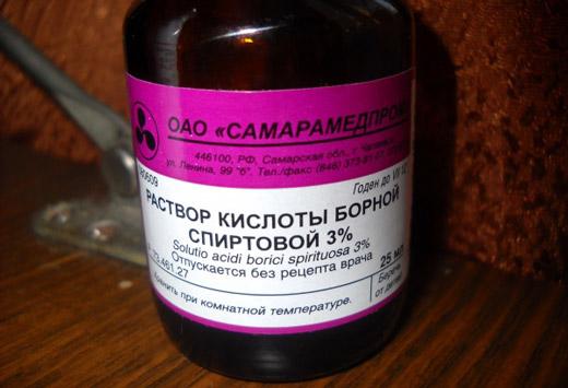 спиртовой раствор борной кислоты
