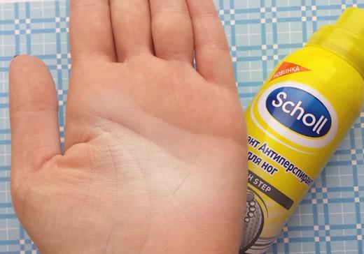 Пудровый эффект от дезодоранта