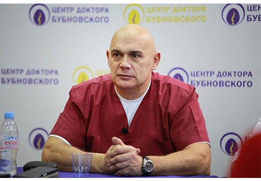 Сергей Бубновский
