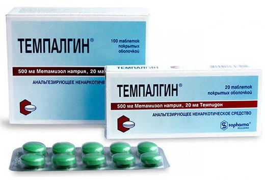 Обезболивающее средство Темпалгин